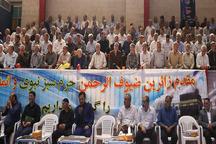 حج محل نمایش اقتدار مسلمانان است