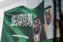 پایان بلندپروازی های  محمد بن سلمان و آغاز افول اقتصادی و سیاسی عربستان/ پیامدهای تحریم کنفرانس بزرگ اقتصادی  ریاض توسط غرب چیست؟