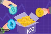نتایج یک پژوهش: سرمایهگذاری در ICOها سود خوبی به دنبال دارد