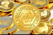 کاهش قیمت طلا در بازار امروز رشت