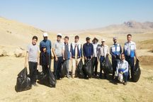 کوه جهانبین چهارمحال و بختیاری پاکسازی شد
