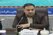 389 نفر از داوطلبان شوراهای اسلامی اندیمشک تایید صلاحیت شدند