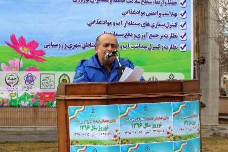 مانور مشترک بسیج سلامت استان زنجان برگزار شد