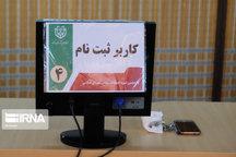 آمادگی خوزستان برای ثبتنام از داوطلبان انتخابات مجلس