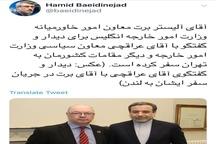 معاون وزیر خارجه بریتانیا در راه ایران + عکس