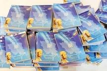 دفترچه بیمه رایگان برای سیل زدگان لرستان صادر می شود