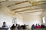 سقف های ناایمن بالای سر دانش آموزان یزد - احمد جعفری *