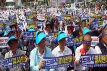 معترضان کرهای: آمریکا بساط نظامیگریاش را از منطقه برچیند