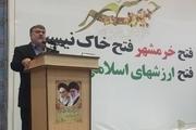 استاندار خراسان جنوبی: درس بزرگ ملت ایران مقاومت است