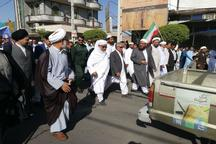 فریاد مرگ بر آمریکا در ایرانشهر طنین انداز شد