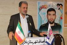 اصناف مردم را به استفاده از کالای ایرانی تشویق کنند