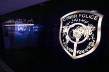 پلیس فتا: شهروندان مراقب صفحات جعلی با موضوع مذهبی در فضای مجازی باشند