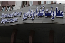 دانشگاه علوم پزشکی گیلان مرکز پردازش اطلاعات دارو کشور شد