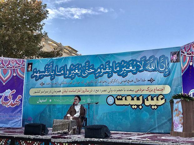 اجتماع بزرگ مردمی بیعت با حضرت ولی عصر(عج) در اصفهان برگزار شد