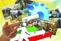 ۱۷ درصد از بیکاران استان زنجان زیر پوشش طرح تکاپو قرار میگیرند