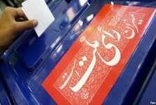 رییس ستاد مردمی دکتر روحانی از مشارکت حداکثری مردم لاهیجان تشکر کرد