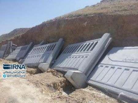 دیوار دانشکده پرستاری و مامایی بجنورد تخریب شد