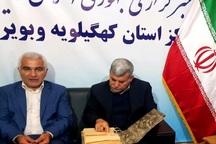 جشنواره فیلم فجر در کهگیلویه و بویراحمد برگزار می شود