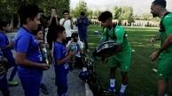 کودکان یتیم تهرانی در تمرین تیم استقلال حاضر شدند