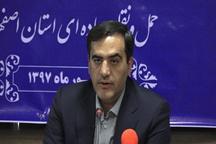 142 میلیون تردد خودرو در استان اصفهان ثبت شد