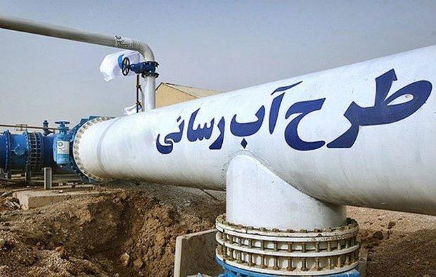 580 میلیارد تومان برای اجرای 4 طرح آبرسانی کردستان نیاز است