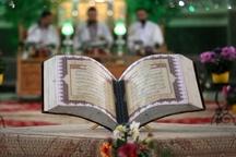 150 محفل جزء خوانی قرآن طی ماه رمضان در قم برگزار می شود