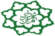 توضیحات شهرداری تهران درخصوص پیدا شدن یک جسد در عملیات عمرانی منطقه 18