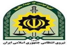 مرگ زن هندی در قطار مشهد - تهران