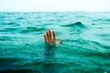 غرق شدن نوجوان ۱۵ ساله در اصفهان