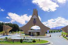 دانشگاه بیرجند رتبه ۲۷ دانشگاههای ایران را کسب کرد