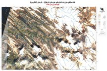 جدیدترین نقشه مناطق متاثر از سیل در لرستان و خوزستان منتشر شد