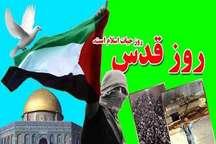فرماندار بجستان: روز قدس میراث امام خمینی(ره) برای اتحاد مسلمانان است