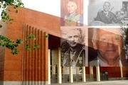 مجتهدی ماندگار در سپهر علم و اندیشه ایران
