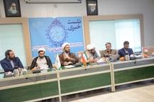 190 موسسه قرآنی میزبان مسابقات حفظ و مفاهیم قرآن در خراسان رضوی