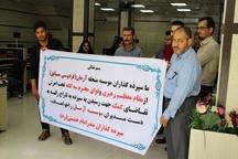 تجمع جمعی از سپرده گذاران موسسه مالی آرمان در بندر امام خمینی