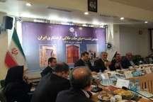 نشست احیای مثلث طلایی گردشگری ایران در اصفهان برگزار شد