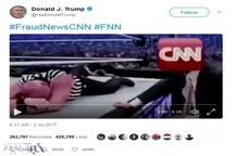 واکنشها به توئیت «شرمآور» ترامپ؛ سیانان: امروز روز غمانگیز آمریکاست