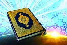 پایان دومین دوره مسابقات قرآن و عترت فرهنگیان کشور در مشهد