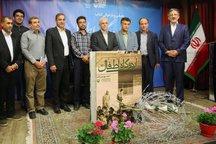 اردوگاه اطفال نمادی از نوجوانان فهمیده ایران زمین