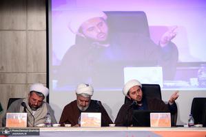 پیش همایش نقد و واکاوی آثار مرتبط با زندگینامه امام خمینی(س)-1