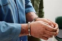 ضارب درگیری میدان دانش ایلام دستگیر شد