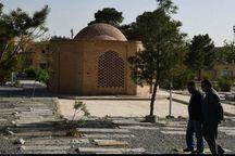 گردشگری ادبی در اصفهان، ظرفیتی ناشناخته اما پردرآمد