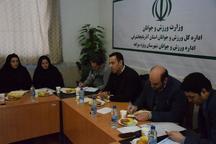 برگزاری بیش از60 برنامه ورزشی و فرهنگی ویژه دهه فجر در مراغه