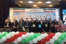آموزش و پرورش استان کرمانشاه در برنامه تعالی درخشید
