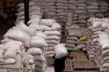 توزیع حدود یکصد تن کالای اساسی در گالیکش آغاز شد