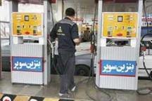 بنزین سوپر دراستان بوشهر همچنان کمیاب است