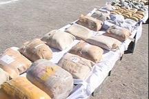 4236 کیلوگرم مواد مخدر در استان مرکزی کشف شد