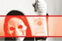یکی از قربانیان مصرف مشروب در بندرعباس نابینا شد