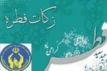 3000 پایگاه جمع آوری فطریه در استان تهران مستقرمی شود