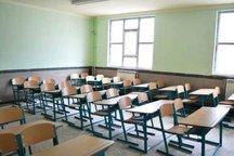13 مدرسه برای سال تحصیلی جدید آماده افتتاح است